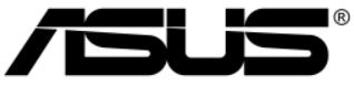 Asus (Commandes en ligne)